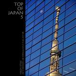 TOP OF JAPAN 5