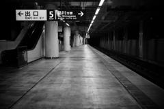 vacant platform