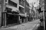 Noge Street Snap #32