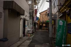 Yokosuka Street Snap #2