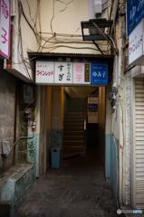 Yokosuka Street Snap #3