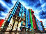 ポンピドゥー・センター - Paris