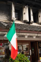 イタリアン