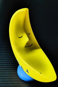 バナナじゃないよ、お月さん