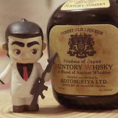 ウイスキー・ゴルゴ