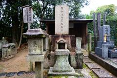 佐久間象山の墓