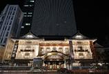 冬色歌舞伎座