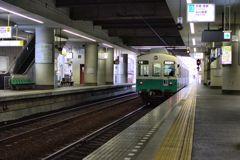 乗り鉄NINE 6th