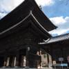 南禅寺「天下龍門」