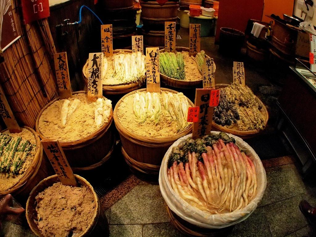 京都 錦市場へいらっしゃい 8-8「日野菜漬け」