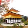 京都 金閣寺(鹿苑寺)舎利殿9-6