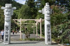 高麗神社参拝「将軍標」