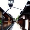 坂本龍馬の眠る町「京」(2)6-1「石塀小路」