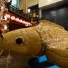 祭囃子「鯉飾り」