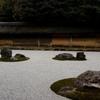 京都 竜安寺石庭 静かにして宇宙8-7「星」