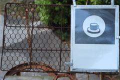 Cafeへ