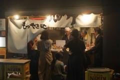 東京散歩:立ち飲み屋