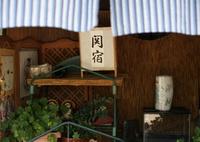 SONY DSLR-A900で撮影した(東海道 関宿)の写真(画像)