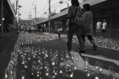 candle road