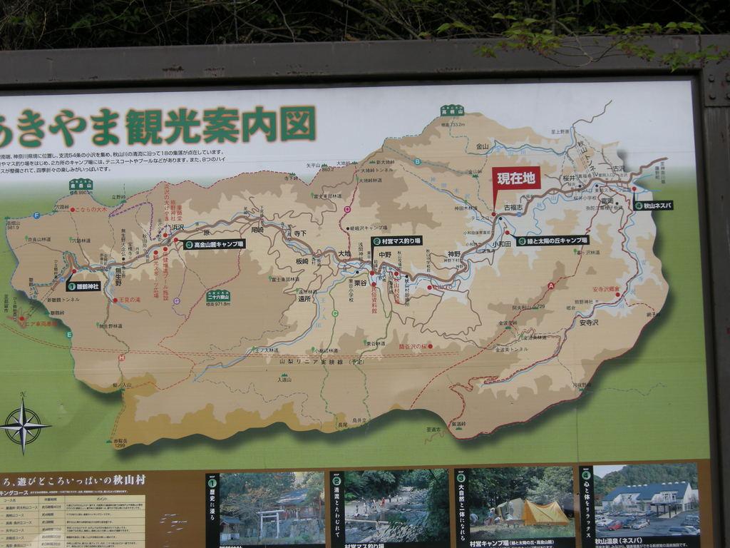 20080505_map_akiyama