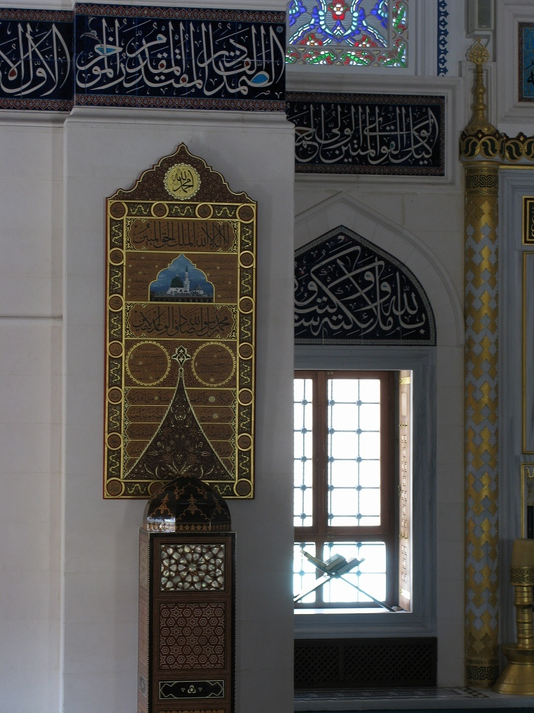 東京モスク
