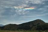 彩雲と竜の顔