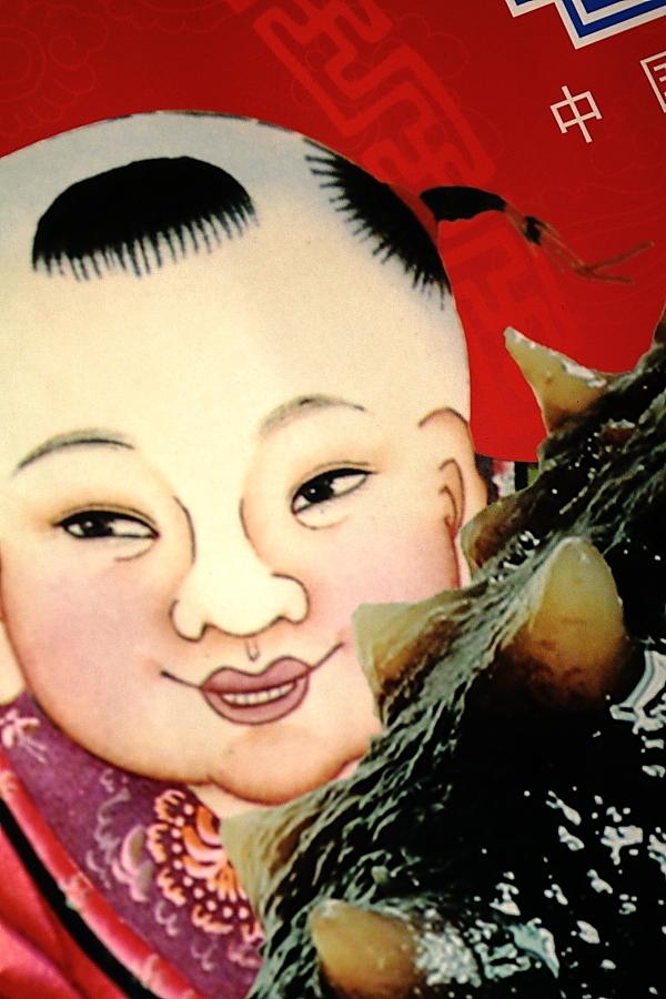 中国の海鼠の広告