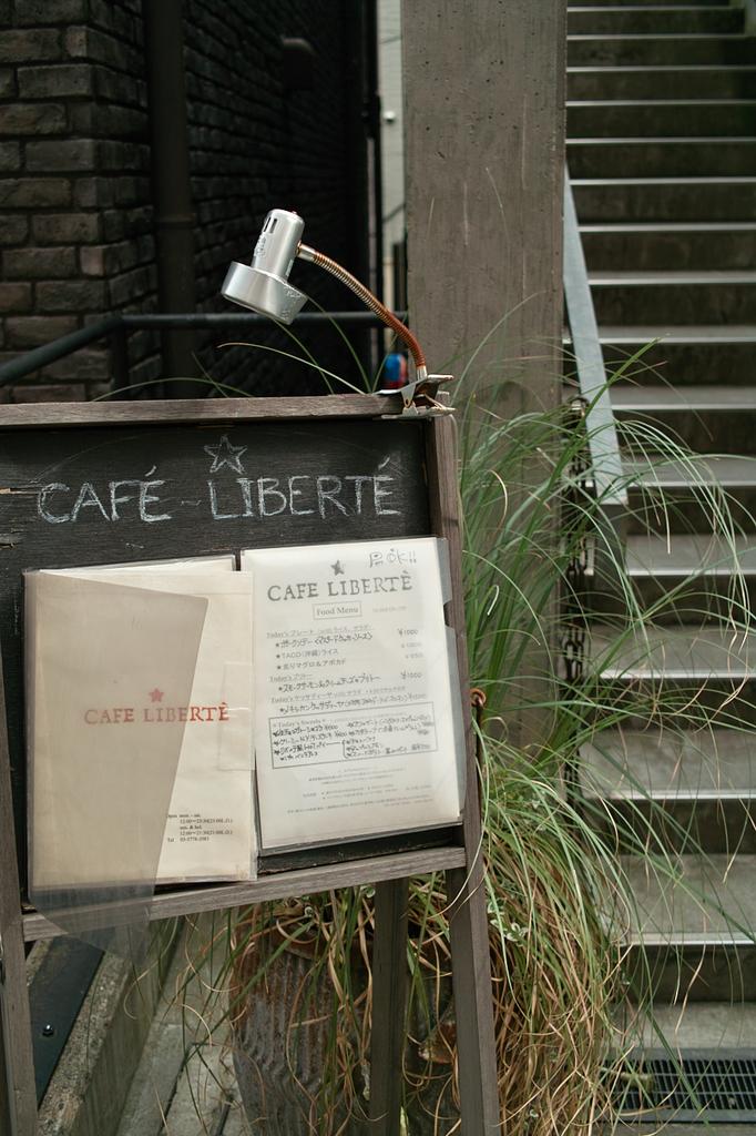 原宿のカフェ