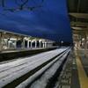 Takaoka station