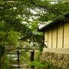 大覚寺有栖川