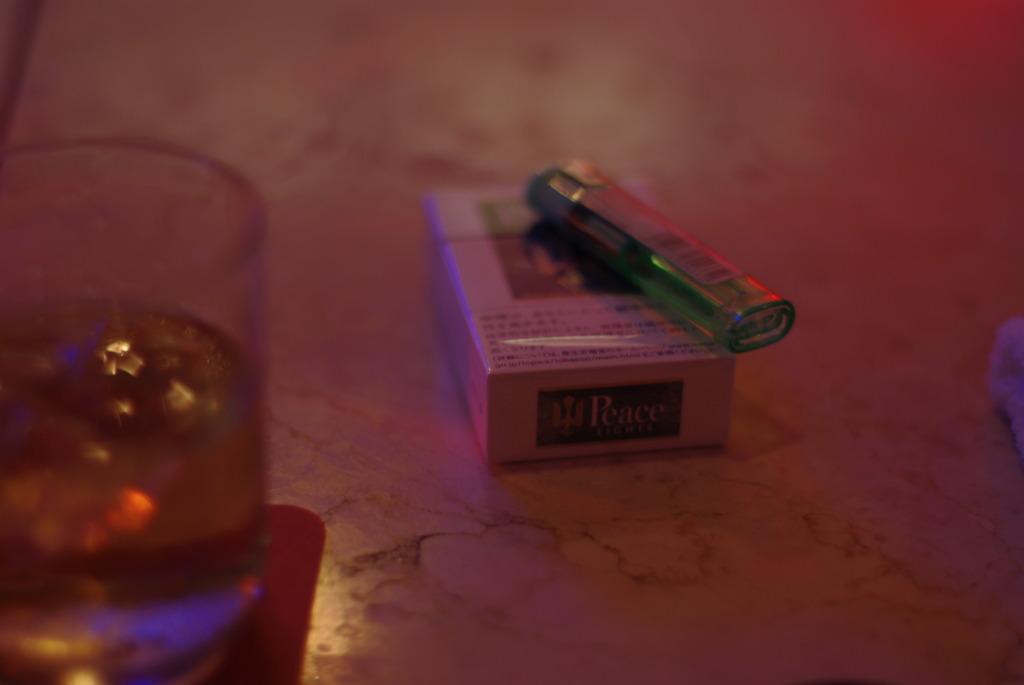 酒とたばこ