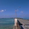 池間島への道