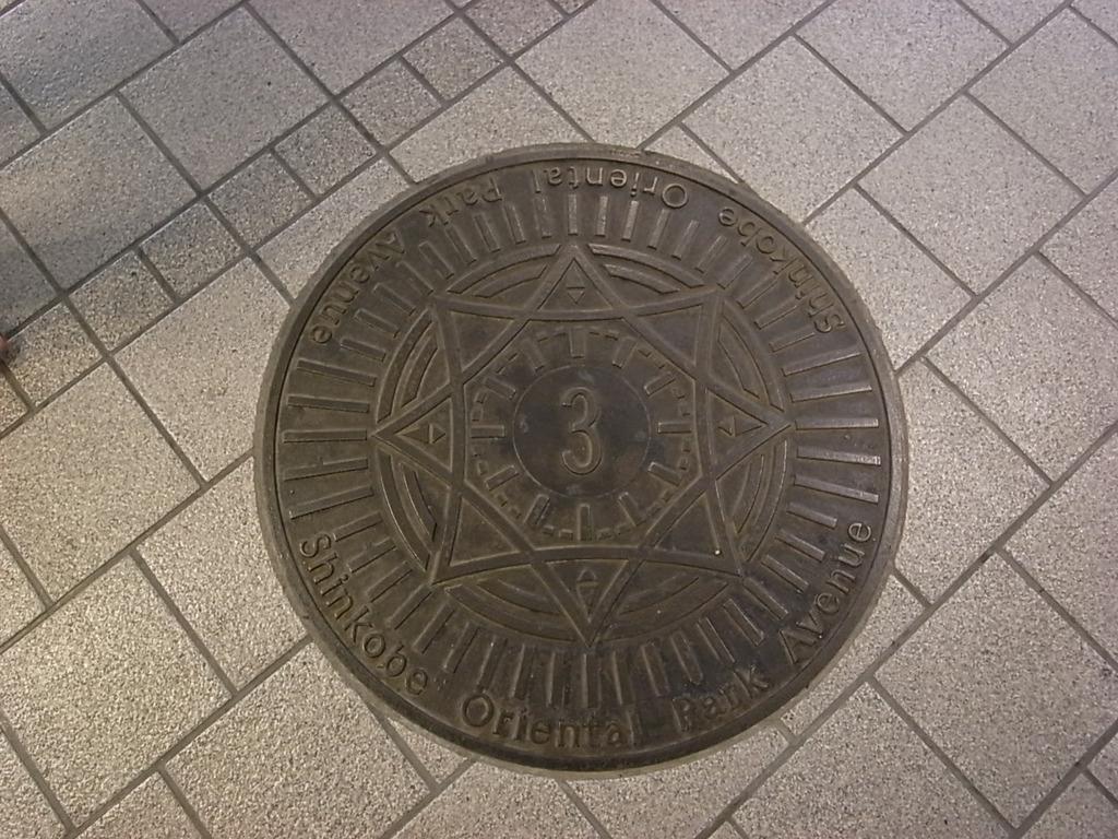 港町・神戸