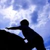 Climber's son