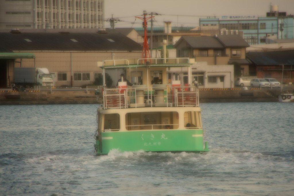 哀愁の若戸渡船