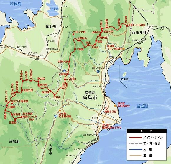 高島トレイル