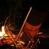 bonfire..takibi,