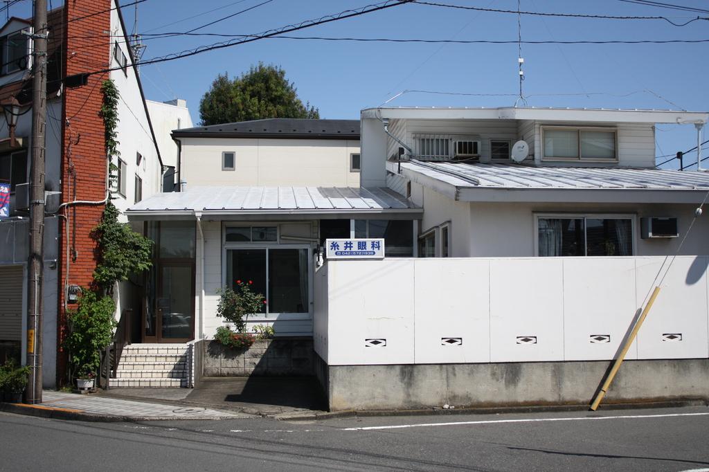 霧島診療所