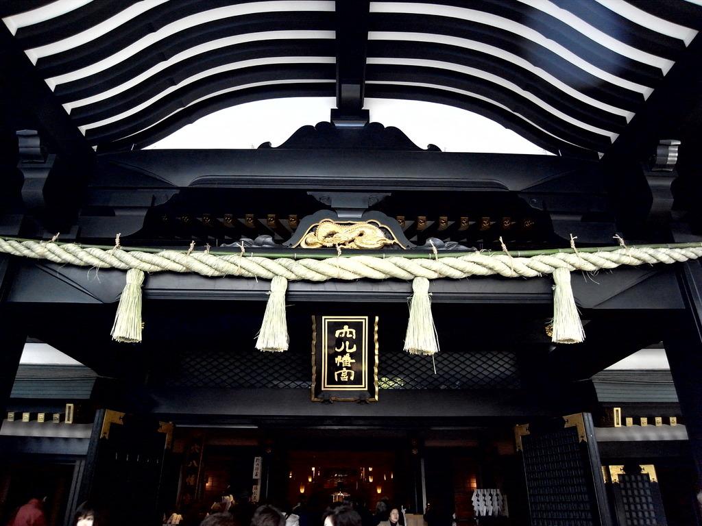 2008_1228GX200穴八幡宮