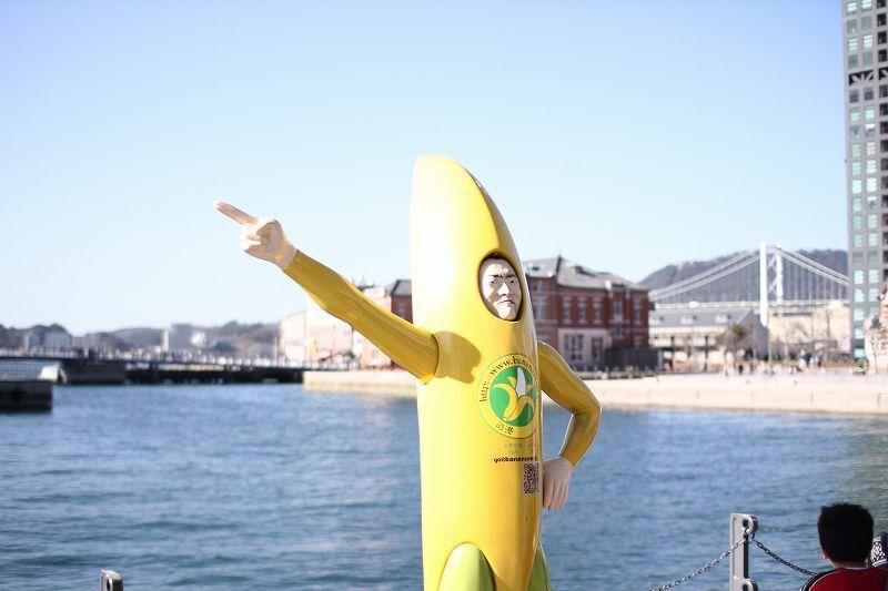 バナナマン