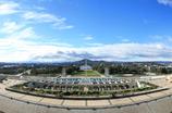 Canberra Perliament