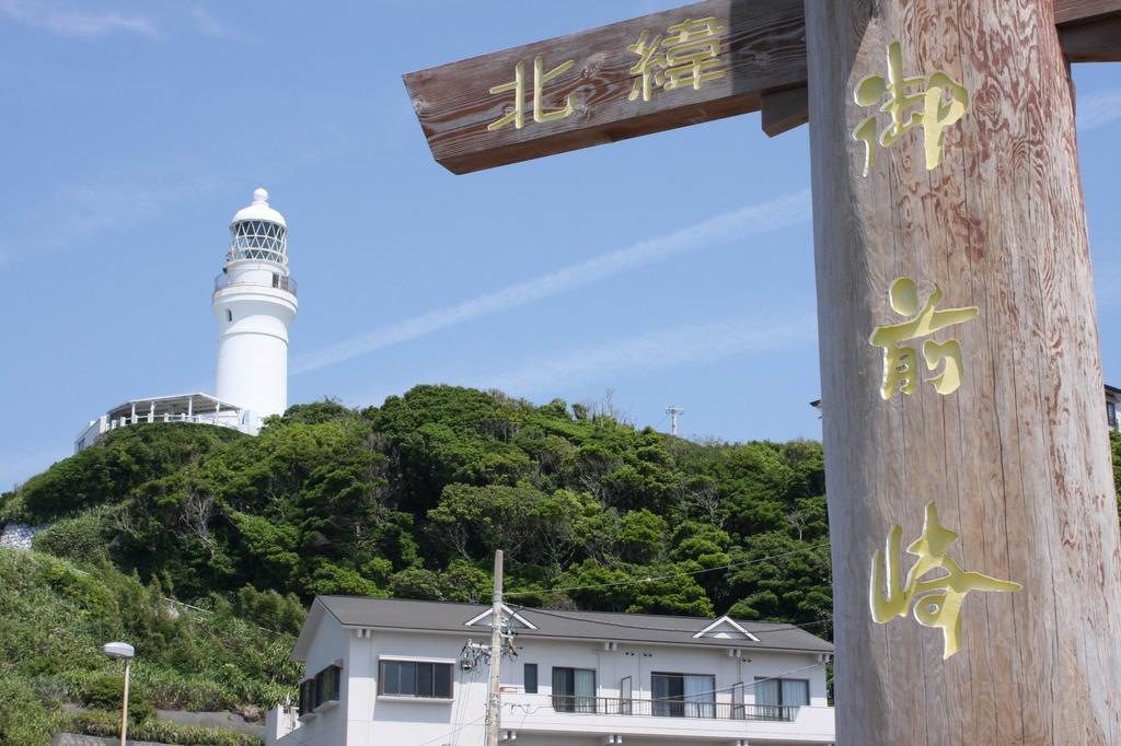 御前崎灯台