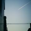 願いと飛行機雲。