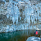 Great Ice Wall...II