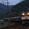 駆け抜けるTwilight Express