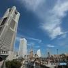 青空と横浜