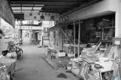 商店街~大工町長屋