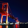 築50年の紅橋