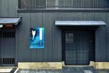 祇園/黒塀