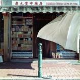 風の吹く廣元堂